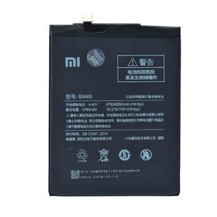 باتری موبایل شیائومی مدل (Mi Max (BM49