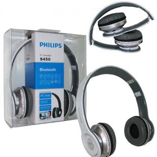 Philips-S450-Bluetooth-Headphone