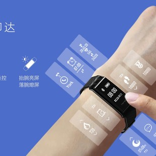 Huawei-Honor-Band-A2-fitness-tracker-2