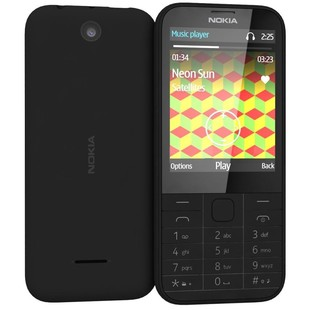 nokia-225-dual-sim-black-1479196820-315507-357d988d0073d4fd1267617af67773bc