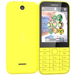 Nokia-225-Yellow