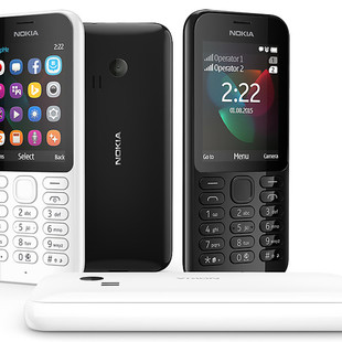 Nokia-222-DS-feat