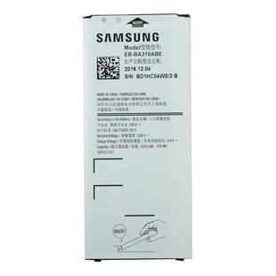 باتری موبایل سامسونگ مدل Galaxy A3 2016