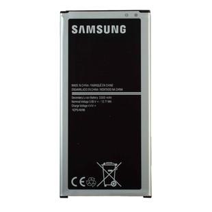 باتری موبایل سامسونگ مدل Galaxy J7 2016