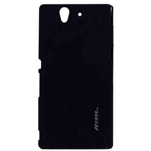 کاور سخت Sony Xperia Z