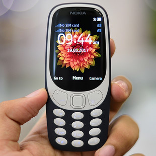 nokia-3310-display