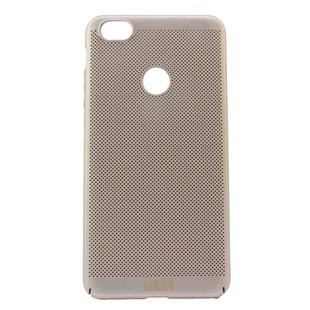قاب محافظ Mofi B2 Back Cover Redmi Note 5A Prime