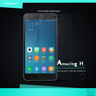 Nillkin-Amazing-H-Tempered-Glass-for-Xiaomi-Redmi-Note-2-Prime-Screen-Protector-Explosion-Proof-Protective