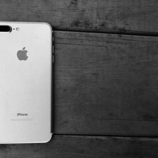 iPhone7PlusHissing