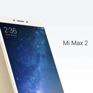 Xiaomi-Mi-Max-2-2