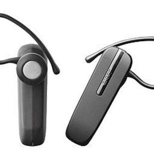 dset-handsfree-d._jabra-bt2046-bluetooth-2-0-headphones-headsets-for-i-phone-samsung-nokia