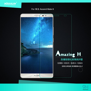 For-Huawei-Ascend-Mate-8-screen-protector-for-Huawei-Mate-8-film-H-H-Pro-PE