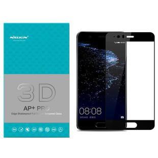 گلس نیلکین Nillkin AP Plus Glass Huawei P10