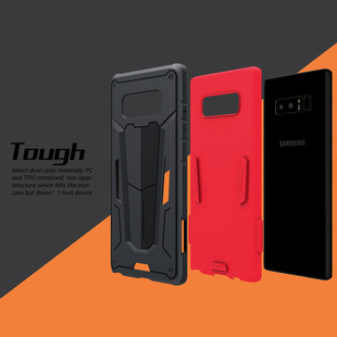for-Samsung-galaxy-Note-8-case-Nillkin-Defender-2-Luxury-Note-8-TPU-PC-Armor-Phone