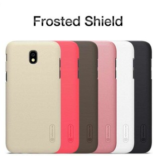 Nillkin-Frosted-shield-back-cover-for-Samsung-Galaxy-J7-2017-J7-Pro-700×700