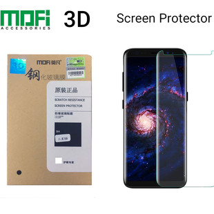 گلس سه بعدی موفی Mofi Glass Samsung Galaxy S8 Plus