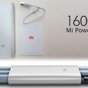 xiaomi-16000mah-mi-power-bank