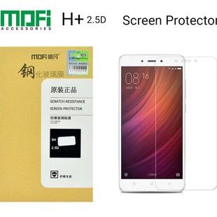 گلس موفی Mofi Glass Xiaomi Redmi Note 4X