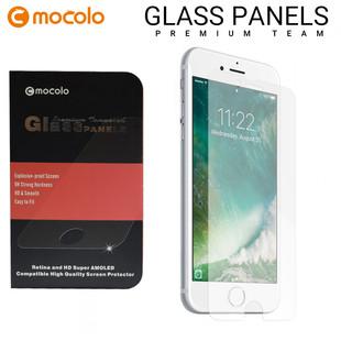 گلس موکولو iPhone 8 Plus