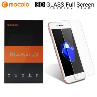 محافظ صفحه گلس شفاف موکولو Mocolo Glass iPhone 8