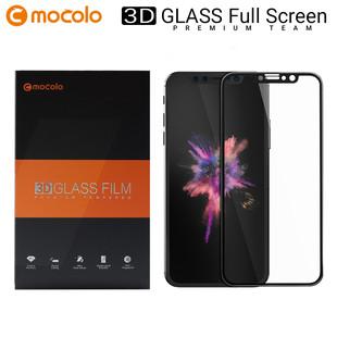 محافظ صفحه گلس فول فریم موکولو Mocolo Full Frame 3D Glass iPhone X