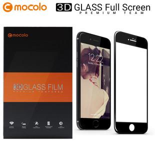 محافظ صفحه گلس فول فریم موکولو Mocolo Full Frame 3D Glass iPhone 8