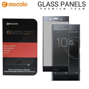 محافظ صفحه گلس فول فریم موکولو Mocolo Full Frame Glass Sony Xperia XZ Premium