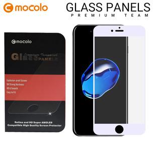 محافظ صفحه گلس فول فریم موکولو Mocolo Full Frame Glass iPhone 8