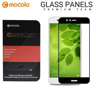 محافظ صفحه گلس فول فریم موکولو Mocolo Full Frame Glass Huawei Nova 2 Plus