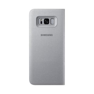 uk-led-view-cover-ng955-galaxy-s8-plus-ef-ng955psegww-Silver-63057732
