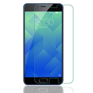 محافظ صفحه گلس سخت Hard Glass Meizu M5