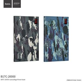 HOCO-B17C-20000mAh-Power-Bank-Camouflage-Skull-Portable-Battery-Dual-USB-Port-LED-Display-Baterias-Externals