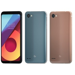LG-Q6-lands-in-the-Philippines-this-August-18_photo