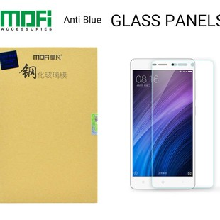 گلس ضد پرتو ماورا بنفش موفی Mofi Glass Xiaomi Redmi 4X