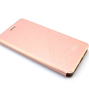 کیف محافظ چرمی موفی Mofi F4 Skystar Flip Cover For Xiaomi Redmi Note 4