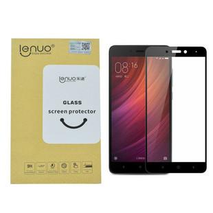 محافظ صفحه گلس فول فریم لنو Lenuo Full Frame Glass Xiaomi Redmi Note 4X
