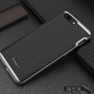 For-Oneplus-3T-Case-Original-IPAKY-Brand-Cover-Case-1-plus-5-Silicon-PC-Hybrid-Protective