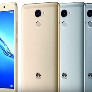 color-availability-for-the-huawei-y7-prime-were-identified-to-be-streamer-gold-silver-and-gray
