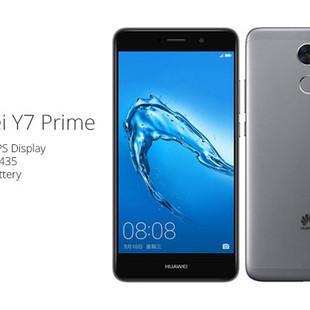 huawei-Y7-prime-price-in-nepal-00001214