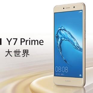 Huawei-Y7-Prime-image-1