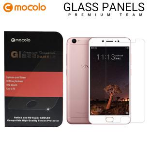 محافظ صفحه گلس شفاف موکولو Mocolo Glass Vivo Y67
