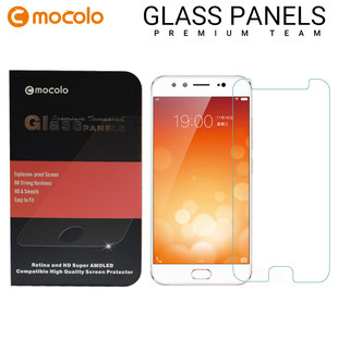 محافظ صفحه گلس شفاف موکولو Mocolo Glass Vivo X9 Plus