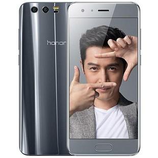 honor_9_screen_1497263646378