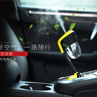 remax-rt-c01-dual-usb-port-car-charger-air-digik-7