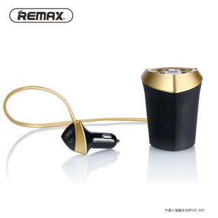 Remax-CR-3XP-Five-in-one-Car-Charger-3-USB-Interface-2-Cigarette-Lighter-Interface-3