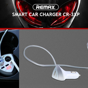 my-deal-lk-remax-smart-car-charger-cr-3xp-01-730×410-0-0