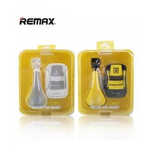 هولدر-موبایل-ریمکس-مدل-rm-c04
