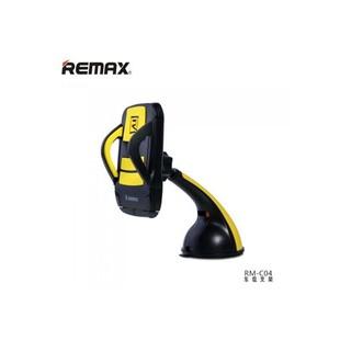 هولدر-موبایل-ریمکس-مدل-rm-c04 (1)