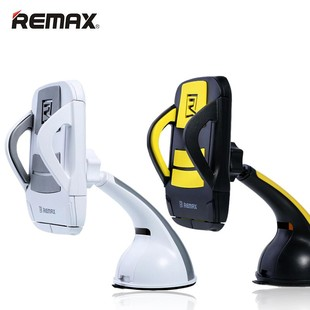 14280-16529-Case-Cover-Bumper-494606- for remax-car-holder-rm-c04-white-grey-black-yellow-onebiz-1603-23-OneBiz@2