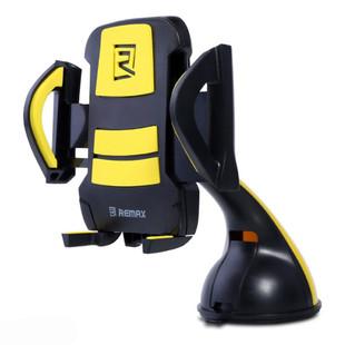 remax-holder–c04-4-1200×1200
